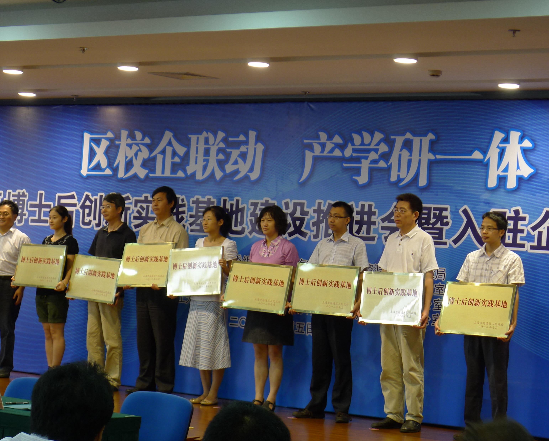 上海同豪土木工程咨询